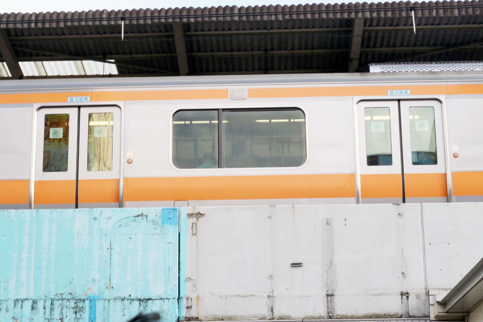 Tokyo -metro